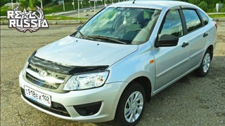 Lada Granta Review