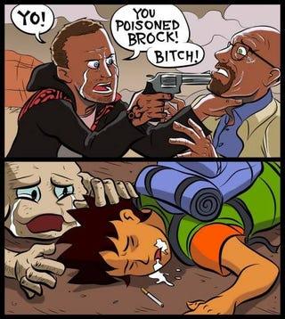 Illustration for article titled Walt had no morals.