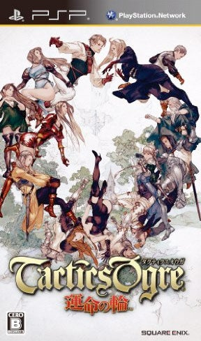 Illustration for article titled Tactics Ogre Takes Japan By Storm