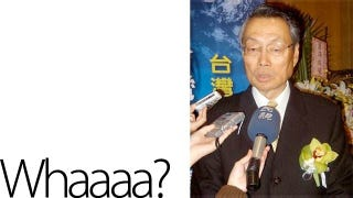 Illustration for article titled Acer Founder Says Ultrabooks and Tablets are Short-Term Fads