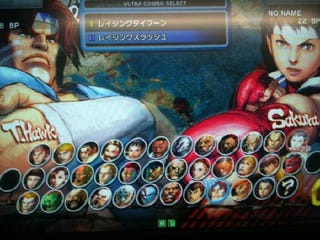 Illustration for article titled Extra Character Slots For Super Street Fighter IV Arcade