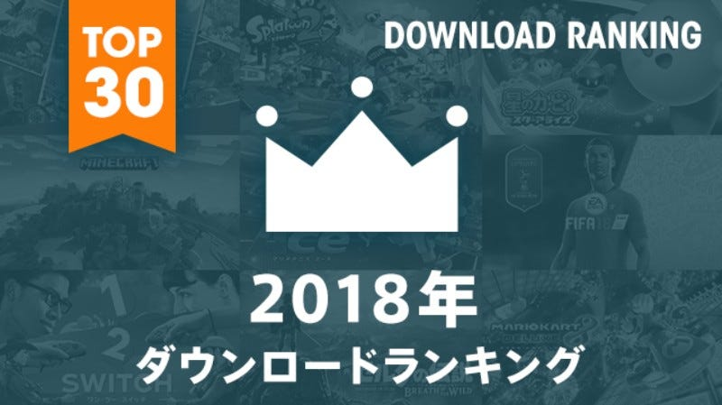 Japan's Most Downloaded Nintendo Switch Games of 2018