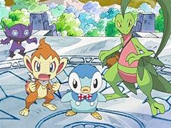 Illustration for article titled New Pokemon Anime Special For Japan