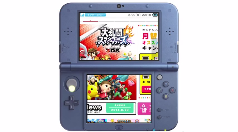 New 3DS 'Filters' The Internet In Japan