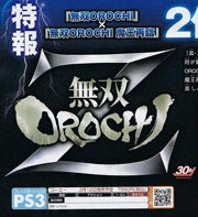 Illustration for article titled Musou OROCHI Z Screens Hack-And-Slash Out