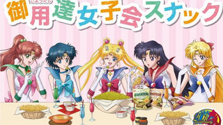 Illustration for article titled The Power of Sailor Moon Branding comes to... Tortilla Chips?