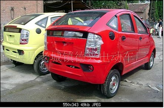 Illustration for article titled Chinese car