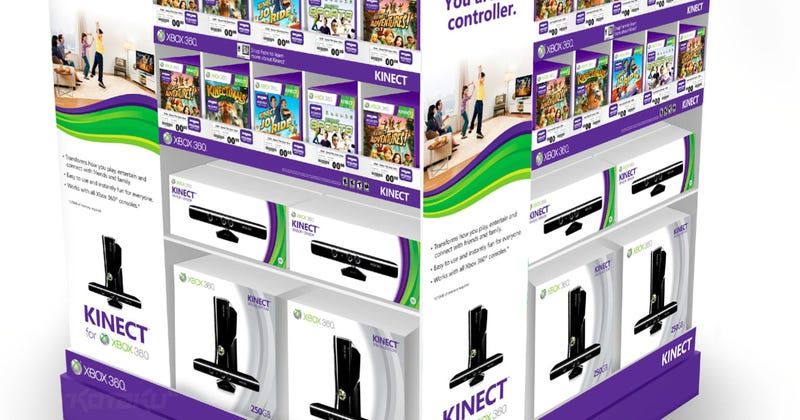 Illustration for article titled Kinect's Simple, Purple Box Art