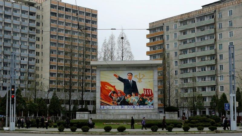 Illustration for article titled Communist Leaders Are Still Watching Us in These Monumental Portraits