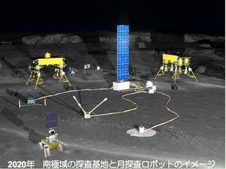 Illustration for article titled Japan Plans 2 Billion Dollar Robot Moon Base For 2020