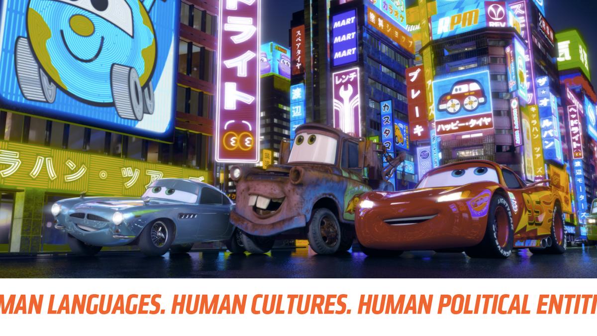 This Disturbing Theory Explains Pixars Cars Easy Brain Diagram Car Interior Design