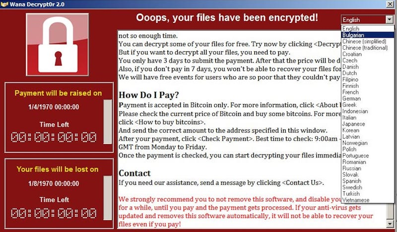 Screenshot of the CryptoWare