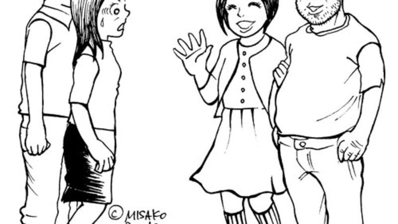 Illustration for article titled March 22, 2006