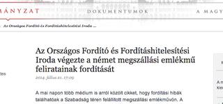 Illustration for article titled Miniszterelnökség: Nem mi vagyunk a hibásak, hanem a fordítók