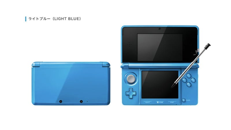 Illustration for article titled Two New 3DS Colors for Japan