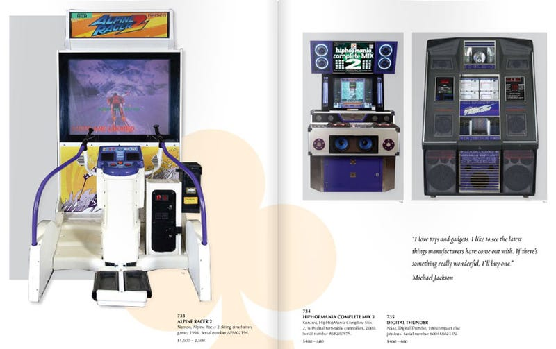 Illustration for article titled Michael Jackson's Arcade Collection Is Insane