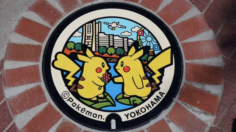 Illustration for article titled Pokémon Manholes Installed Across Japan
