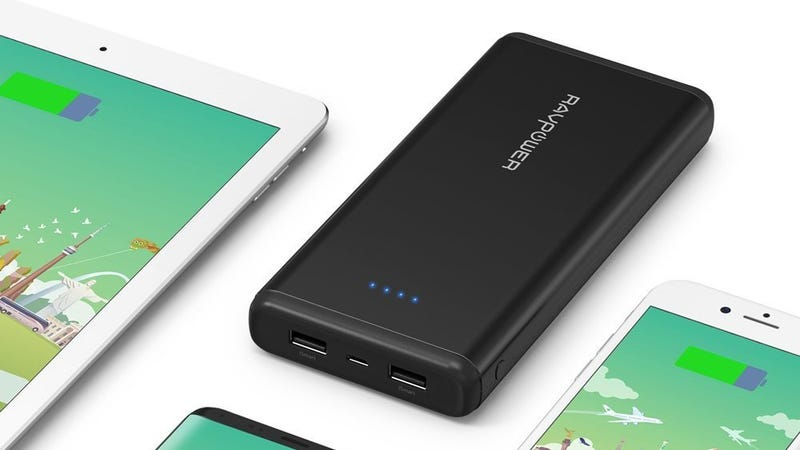 RAVPower 20,000mAh USB Battery Pack | $27 | Amazon | Clip the $3 coupon and use promo code KINJAAYX