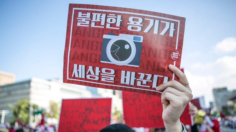 South Korean women protest against sexism and hidden camera pornography on August 4, 2018 in Seoul, South Korea. Over 40,000 women staged a protest to urge South Korean government to come up with measures to tackle sexual abuse involving hidden cameras.
