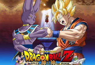 Illustration for article titled The Newest Dragon Ball Z Movie Is Coming To The U.S. In August