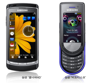 Illustration for article titled Samsung OmniaHD and BeatDisc Phones Feature HD, Widgets