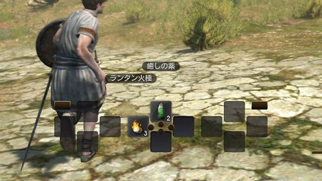 Dragon's Dogma Online stealing FFXIV's UI hardcore