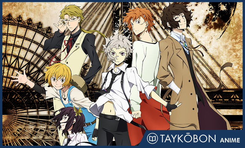 Illustration for article titled Bungou Stray Dogs - Anime Series Blog [1 / 12]