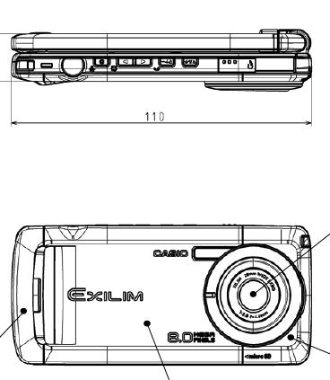 Illustration for article titled Casio Exilim W63CA 8-Megapixel Super Japanese Camera Phone Hits FCC For Some Reason
