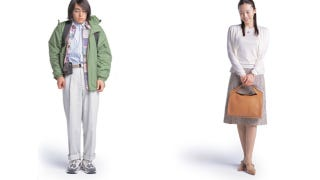 "Illustration for article titled What ""Nerd Fashion"" Will Make You Look Unpopular in Japan"