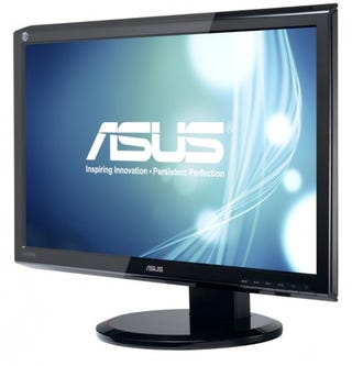 Illustration for article titled ASUS' Three 3D Monitors Range In 23 to 27-Inch Options and Will Likely Be Dirt Cheap