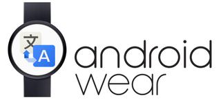 Illustration for article titled Si tienes Android Wear, ahora puedes conversar en 44 idiomas sin sacar el móvil