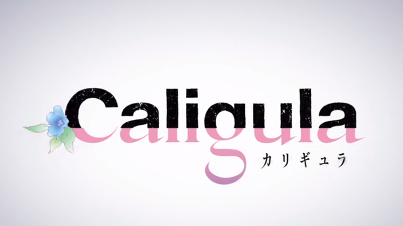 Illustration for article titled Caligula - first episode impressions