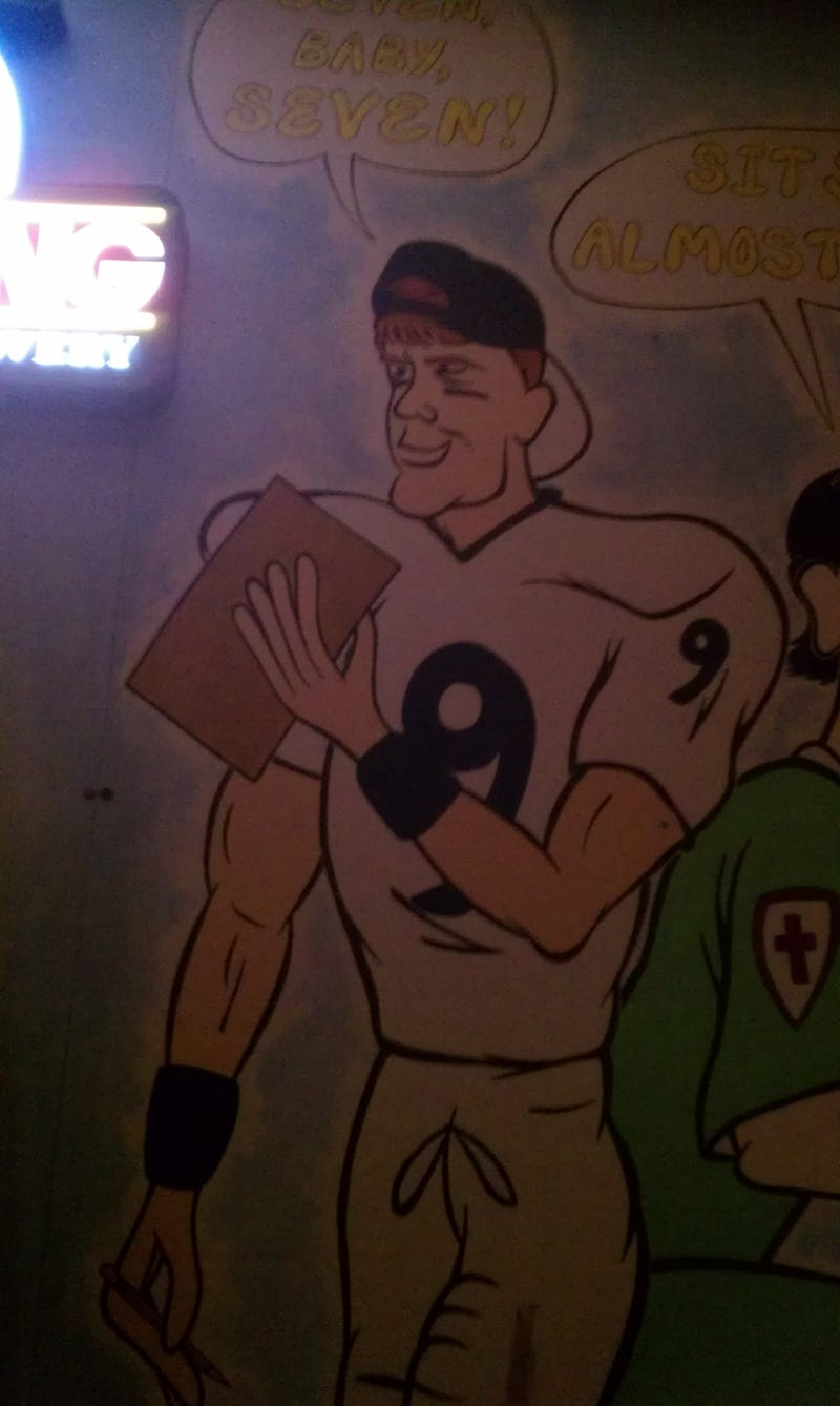 Illustration for article titled A Mural Featuring Mike McQueary Tastefully Adorns Happy Valley Titty Bar