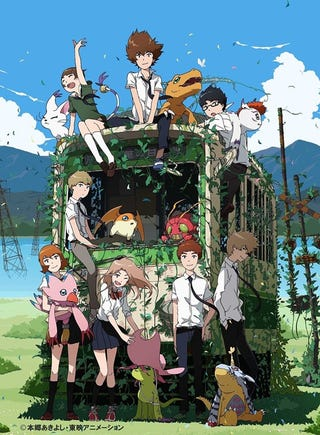 Illustration for article titled Digimon Adventure tri First Movie Coming Out on Bluray, 12/18/2015