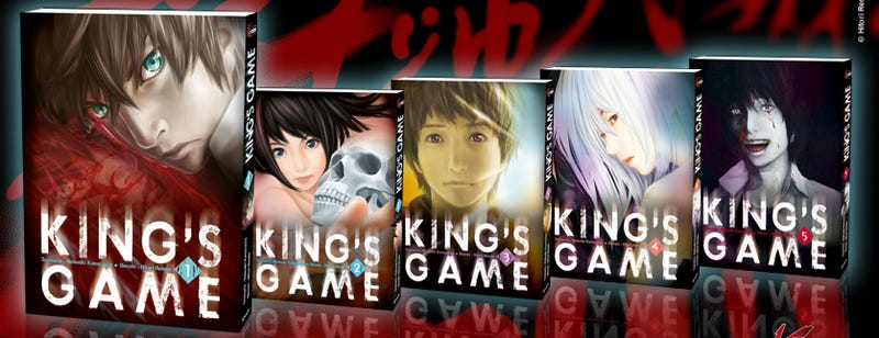 Illustration for article titled King´s Game is getting an anime adaptation