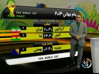 Illustration for article titled Argentina vs. Iran: Live Online Streaming Links