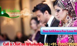 Illustration for article titled Dua Istikhara For Love Marriage Maulana ji