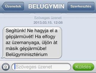 Illustration for article titled A Belügyminisztérium a haverod, tanácsokat ír sms-ben