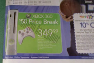 """Illustration for article titled Toys R Us """"Ad"""" Reduces Xbox 360 By $50, Too"""