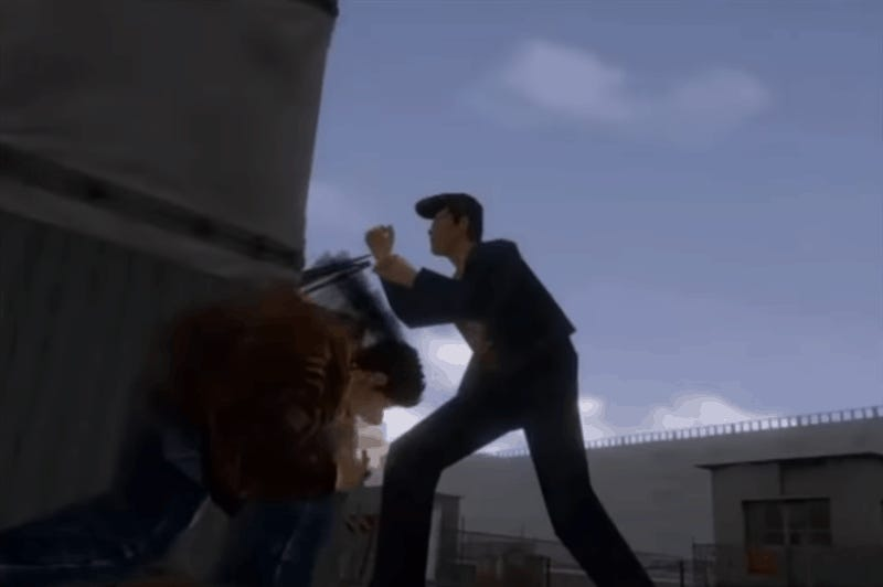 Secret Shenmue Punch Hidden In Game Code Found 20 Years Later