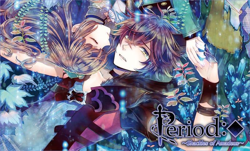 Image Credit: http://aksysgames.com/pcube/