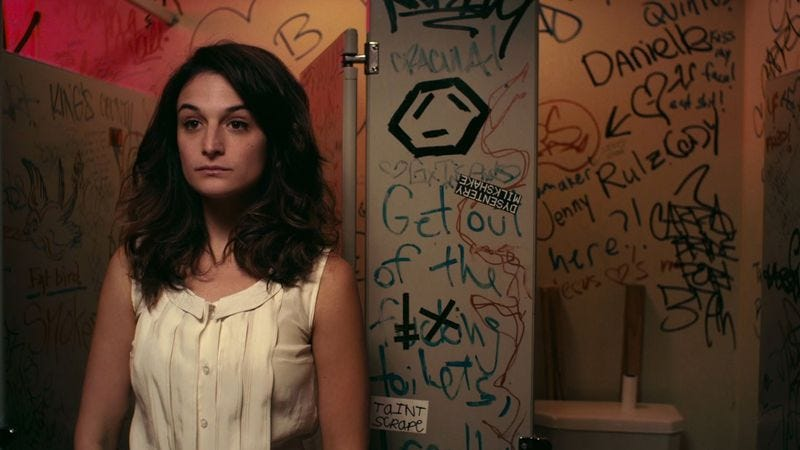 Illustration for article titled Jenny Slate answers our 11 questions