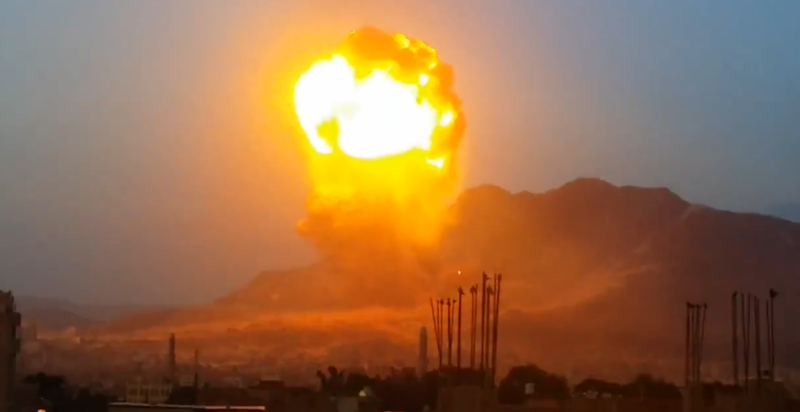 Illustration for article titled This Explosion In Yemen Looks Like A Tactical Nuke Going Off