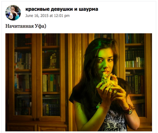 Illustration for article titled Women In Russia Are Posing With Shawarma, Probably Because Putin