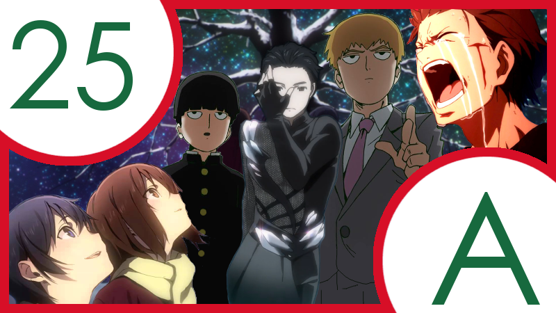 Illustration for article titled 2016 Anime Gif Advent Calendar -December 25th