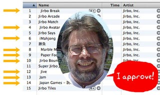"""Illustration for article titled Apple App Store Developers Furious Over Crafty """"Line Jumping"""" Application Names"""