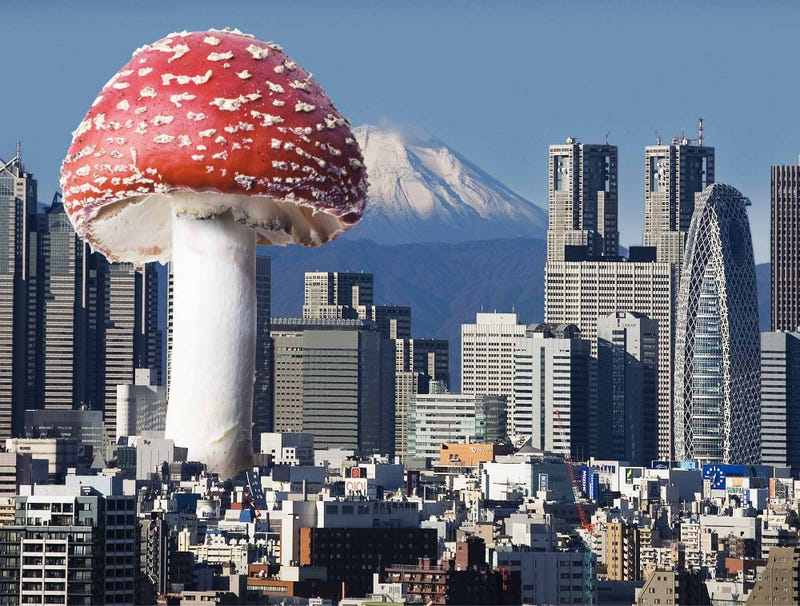Illustration for article titled Tokyo Adds 100-Story Toadstool To Skyline