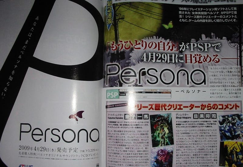 Illustration for article titled Atlus Bringing Persona And Growlanser To PSP