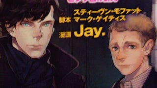 Illustration for article titled Japan's getting a manga adaptation of Sherlock