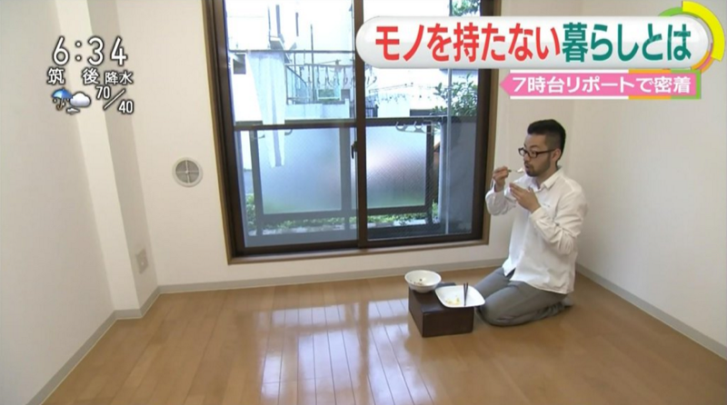 Extreme minimal living in japan for Minimalist japanese lifestyle